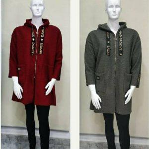 Abrigo rizo capucha y cremallera para mujer