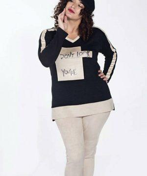 Jersey pico fino tallas grandes para mujer_