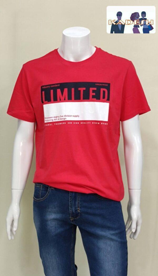 Camiseta manga corta roja hombre