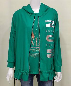 Sudadera verde capucha mujer