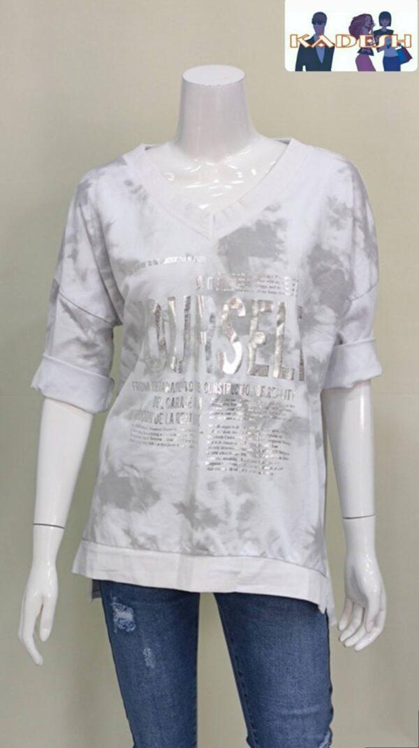 Camiseta pico blanca mujer