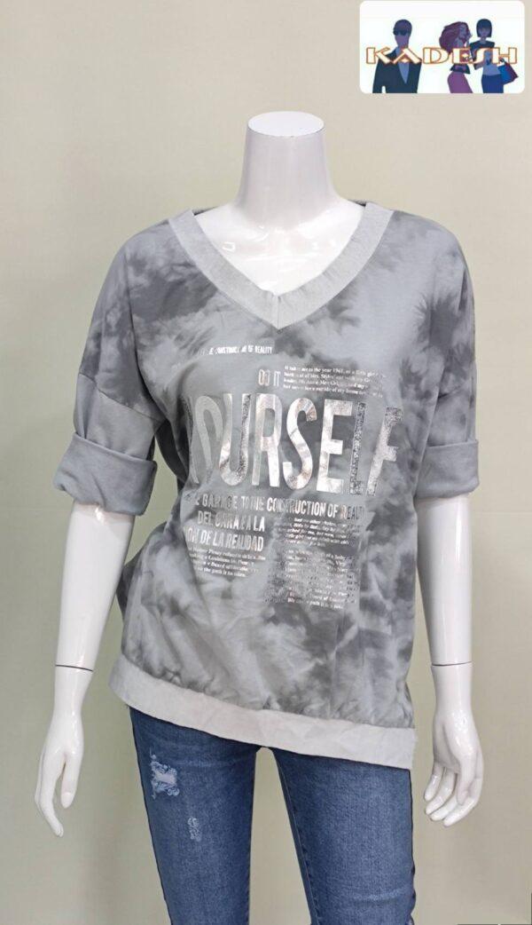 Camiseta pico gris mujer