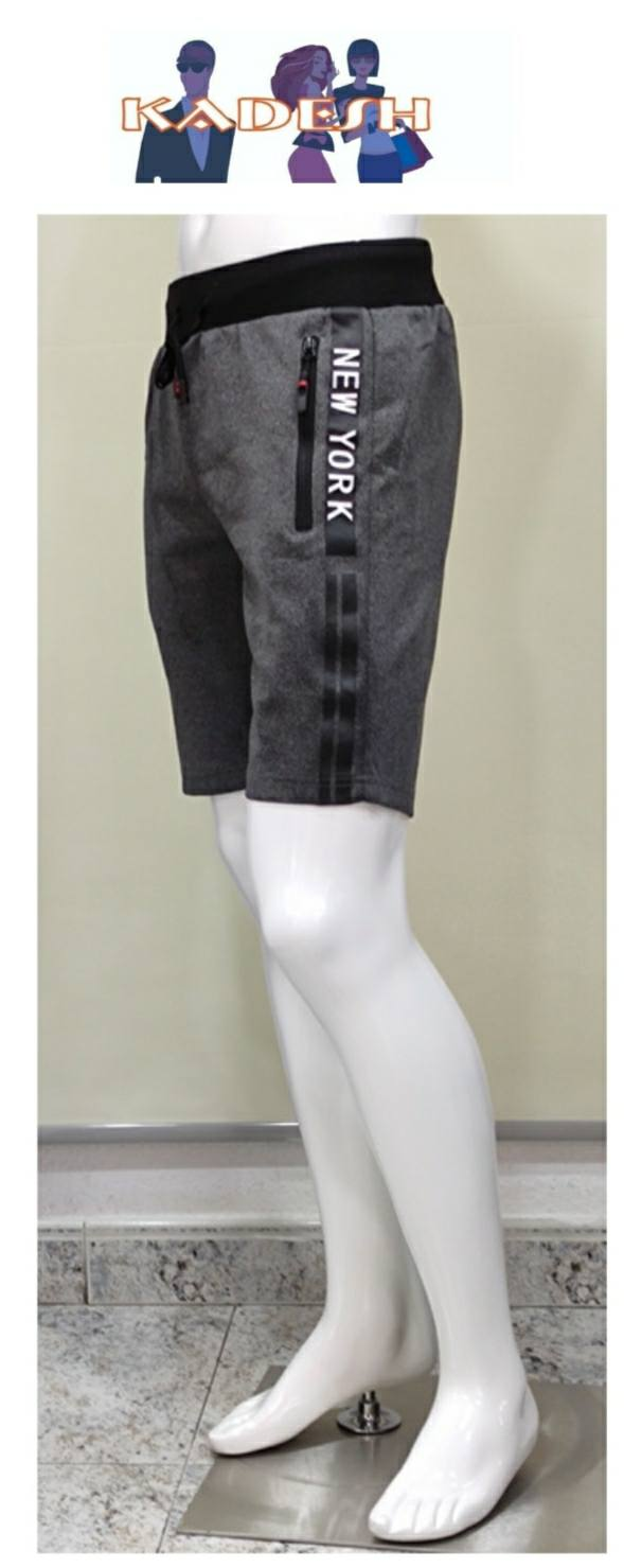 Pantalón chándal corto gris hombre
