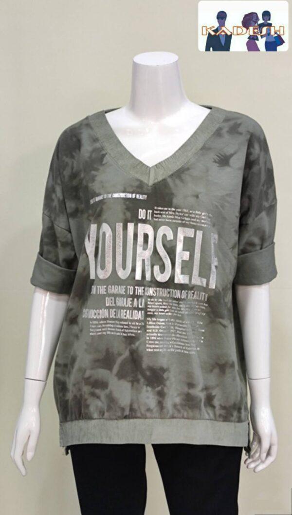 camiseta pico verde mujer